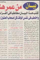 Omar Hisham 1 001