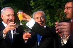 Israel celebrates the revolution 23rd July