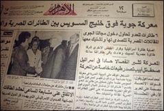 Al Ahram Headlines