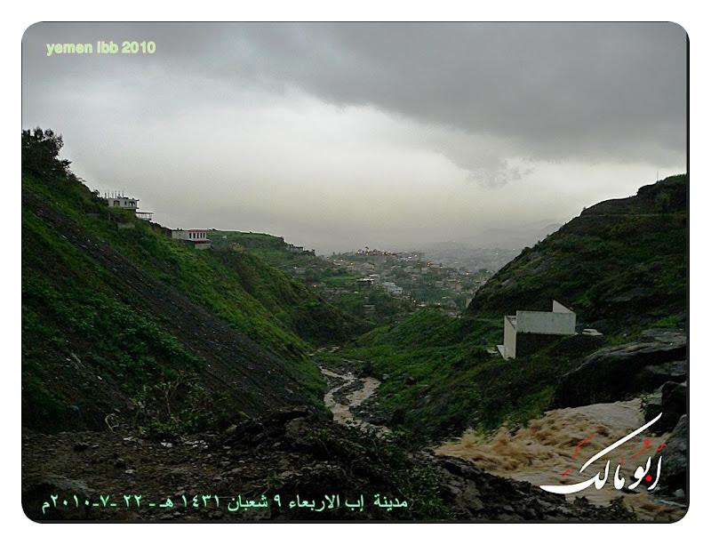 10 شلالات نياجرا إب صيف  شلالات اليمن السعيد  خيال