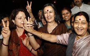 womens bill passed mar 2010