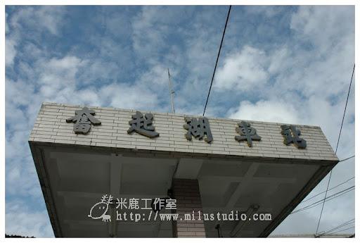 20110328life01r86.jpg