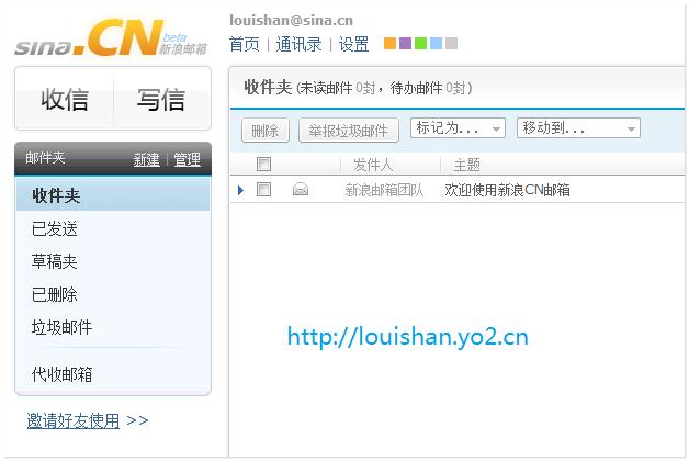 Sina.cn界面
