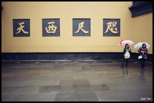 2010回顧 - Pentax LX (上)