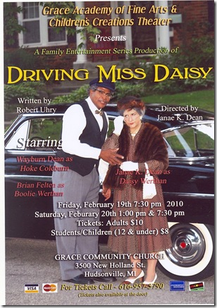 Miss Daisy0001