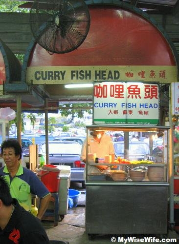 Fish Head Curry Stall at Bayan Bay