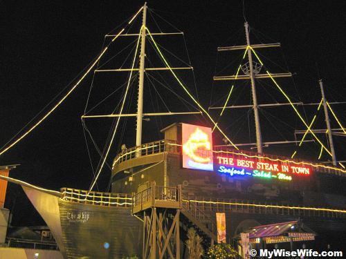 The Ship - a theme restaurant