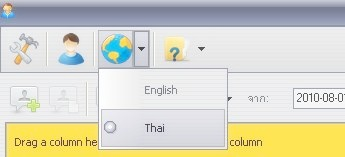 ClinicLite: Language menu