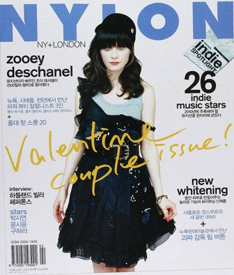 Zooey-Deschanel-Nylon-Korea-1