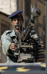 старый Йеменский полицеский