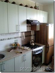кухня липецк