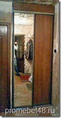 мини гардеробная снаружи