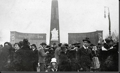 Heroes_Square_in_1919