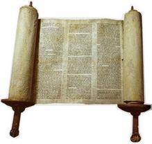 Torah_(2)
