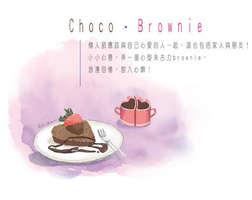 二月 - Choco Brownie