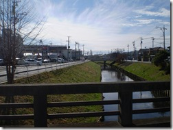 Hamamatsu shi - Japão. Foto: Nei Schimada