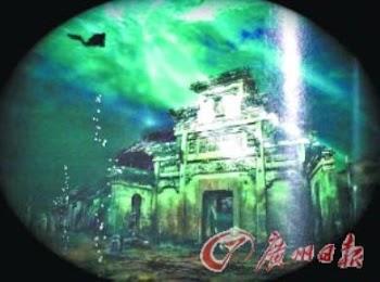 千岛湖下藏2座千年古城 建筑群气势宏伟