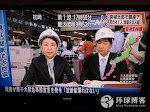【NHK日本9.0级特大地震纪录片】紧急报告:东北关东大地震