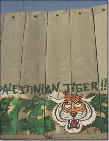 muro_cisjordania2
