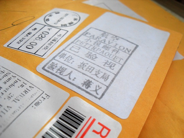 pakker fra kina