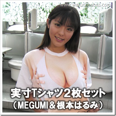 TshirtJapanese672