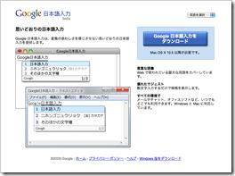 スクリーンショット(2009-12-20 0.31.58)