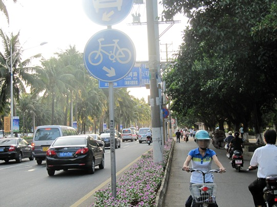 China Complete Street
