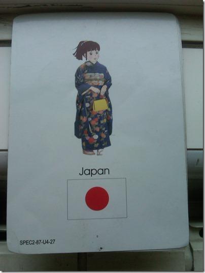 2010.11.22 - English Cards Japan