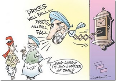 manmohan_and_his_cuckoo_clock