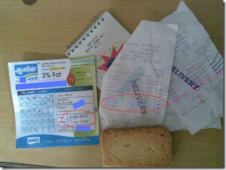 milk_card_and_rusk