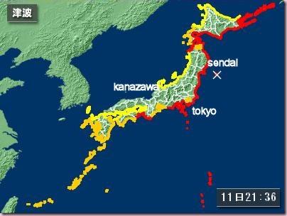 japantsunamimap