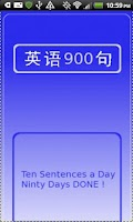Screenshot of 英语900句