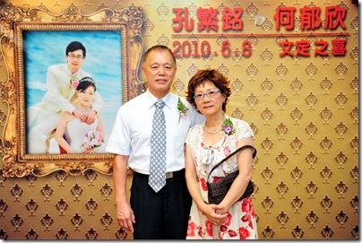 何澄島夫妻