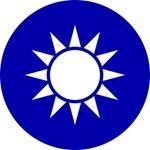 中華民國國徽