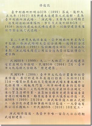 DSC_0068-1