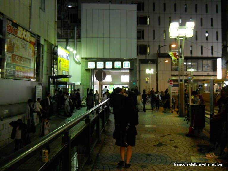 Sortie Nord de la gare d'Ikebukuro