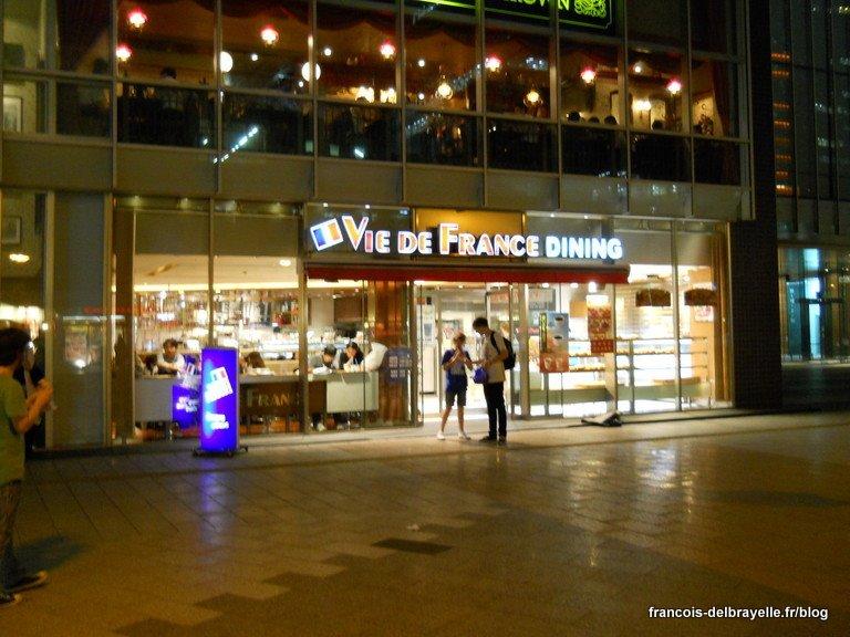 Vie de France Akihabara