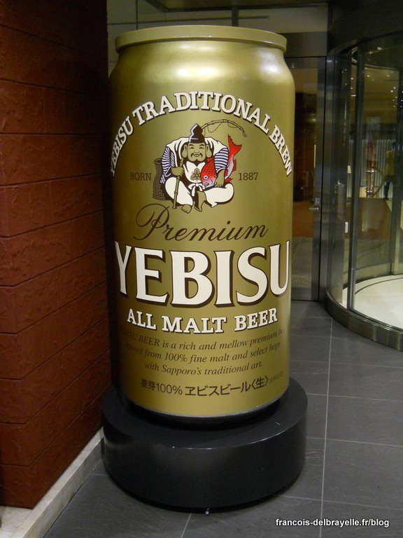 Musée de la bière Yebisu