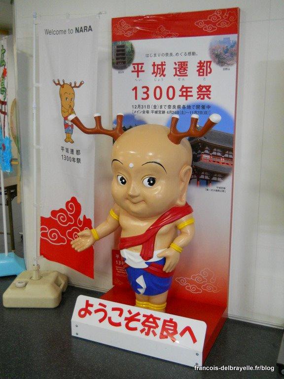 Sento-kun, mascotte de Nara 1300