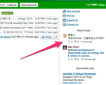 Buzz in der Google Mail-Sidebar
