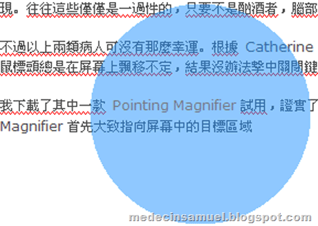 pointing-magnifier-locating