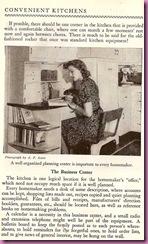 homemakeroffice