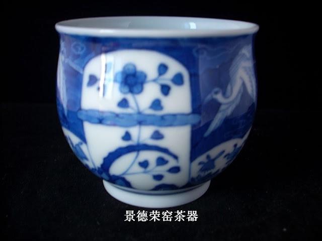 仙鶴報福太平杯