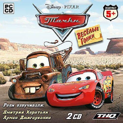 Тачки: Веселые гонки / Cars: Radiator Springs Adventures (Новый Диск) (RUS) [L]