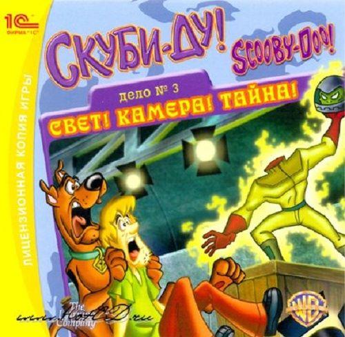 Скуби-Ду: Свет! Камера! Тайна! / Scooby-Doo Lights! Camera! Mystery! (1С) (RUS) [L]