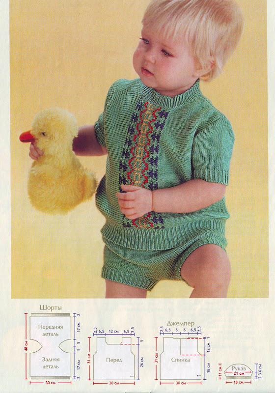 Описание и схемы вязания спицами джемпера и шортиков для мальчика.