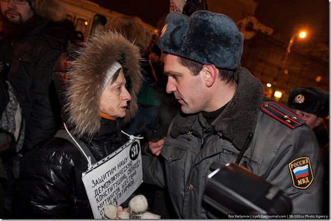 manifestaciónanti-Kremlin