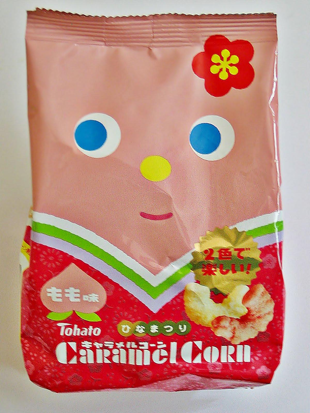 Tohato Caramel Corn Rare Cheese Cake G