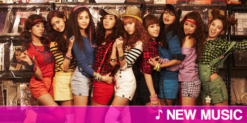 New music: Girls' generation - Oh!