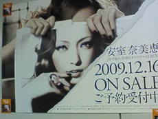 Namie's teaser poster for her brand new 2009 studio album